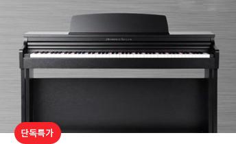 삼익 디지털피아노 기획전