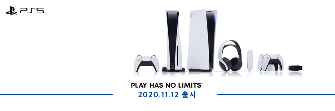 PS5 NEW OPEN