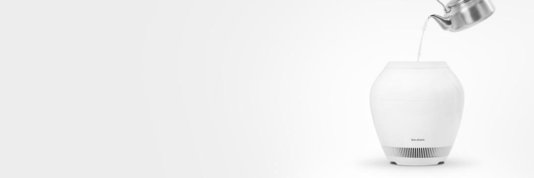 [주말특가] 발뮤다 가습기 459,000원