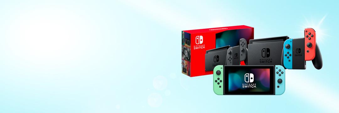 닌텐도 Switch
