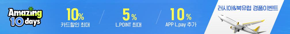 0618_0620_어메이징_롯데/NH농협