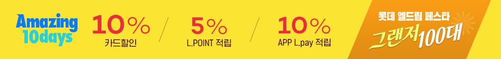 1018_어메이징_KB국민, NH농협