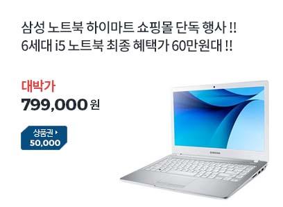 삼성노트북 NT500R4L-L54M