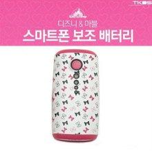 휴대용 휴대폰 보조배터리 TPB-4000(S) [ 디즈니 미니 / 4000mAh ]
