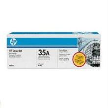 ◆정품◆  CB435A 정품 검정 토너  CB435A