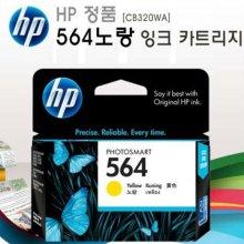 [정품]HP 컬러잉크[CB320WA][노랑][300매/호환기종:포토스마트 6375, C309A, B109A]