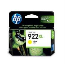 [정품]HP 컬러잉크[CN029AA][노랑][700매/호환기종:오프스젯 6000,6500,7000]