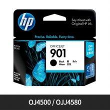 [정품]HP 흑백/블랙잉크[CC653AA][검정][200매/호환기종:OJ4500/OJ4580]
