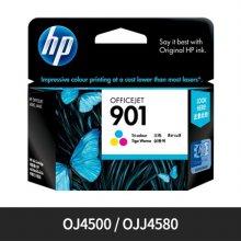 [정품]HP 컬러잉크[CC656AA][빨강/파랑/노랑][360매/호환기종:OJ4500/OJ J4580]