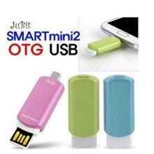 스마트미니2 OTG-USB 8G 메모리 (핑크) OTG-USB8P[ PC의 자료 USB에 복사하여 스마트폰으로 저장 및 바로 실행, 재생가능 ]