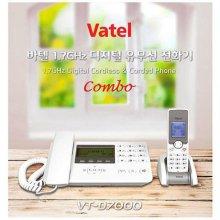 유무선전화기 VT-D7000 [1.7GHz 디지털 유무선전화기/ CID(수신 20개/발신50개)/ 16개 벨소리 선택가능]