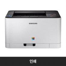 컬러 레이져 프린터 SL-C430W