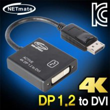 NETmate DisplayPort 1.2 to DVI 컨버터(무전원)