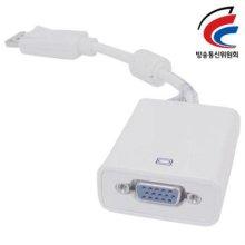 NETmate DisplayPort to VGA 젠더(White)