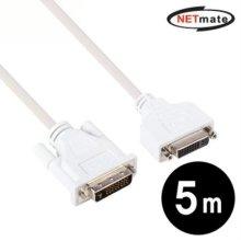 NETmate DVI-D 듀얼링크 연장 케이블 5m