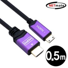 HDMI to Mini HDMI Violet Metal 케이블 0.5m (Ver1.4)