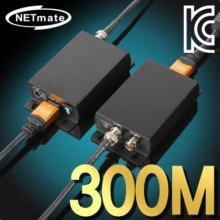 NETmate HDMI 동축케이블 리피터.