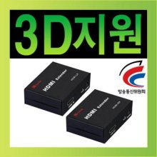 NETmate HDMI-EP HDMI 리피터(1080p)