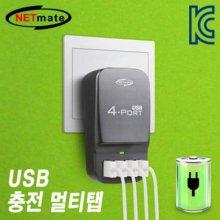 NETmate USB 4포트 충전 멀티탭(플러그 타입/블랙)
