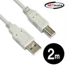NETmate USB2.0 A-B 케이블 2m