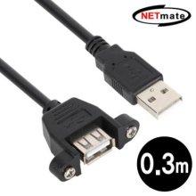NETmate USB2.0 연장 AM-AF 판넬형 케이블 0.3m(블랙)