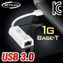 NETmate USB3.0 기가비트 랜카드(드라이버 내장)