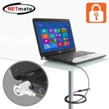 NETmate 노트북 도난방지 와이어 잠금장치(키 타입/Ø4.5mm/1.8m)