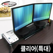 NETmate 다용도 강화유리 받침대(클리어/특대)