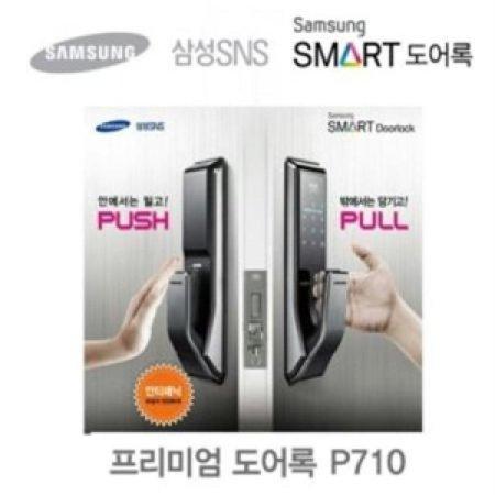 도어락 SHS-P710 [ 설치비 포함상품 ]