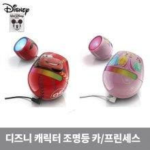 디즈니 리빙 컬러 카/프린세스 [다양한 컬러 변환 / 터치 인식]