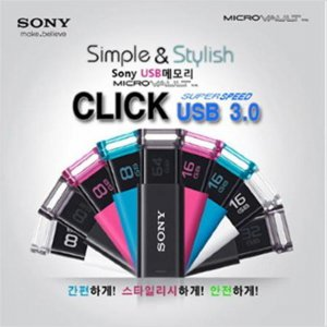 USB메모리  USM 32GU [32GB]
