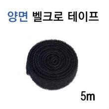 케이블 타이 CSH-0025 [색상:검정/벨크로타입(반영구적 사용)/5M]