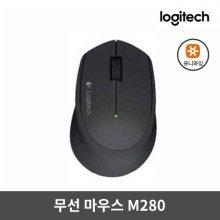 [로지텍정품] 일반마우스 M208 [블랙][무선]