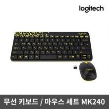 무선 키보드 마우스 세트 MK240 NANO [로지텍코리아정품]