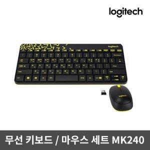 무선 마우스 키보드 세트 MK240 CRG-0102 [컴팩트 사이즈]