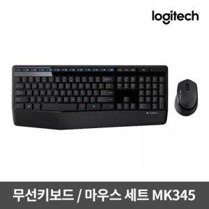 무선마우스 키보드 세트 MK345
