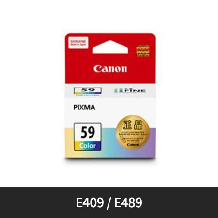 [정품]캐논 컬러잉크[CL-59][빨강/파랑/노랑][300매/호환기종:E409, E489]