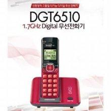 대우글로벌 DGT-6510 무선전화기 [1.7GHz / 광다이얼 / 한글메뉴 / 에너지절약형 / 초절전ECO기능]