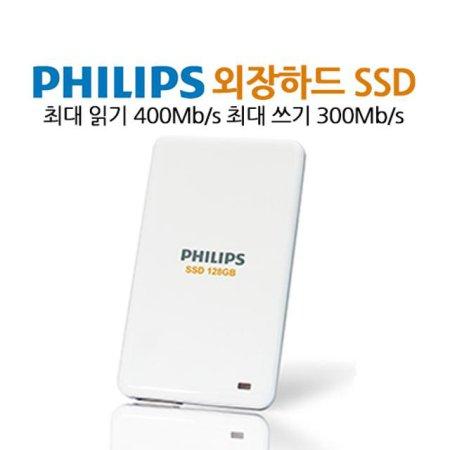 외장SSD (FM12SS010P) [128GB / OS부팅 / USB3.0 / 초슬림]