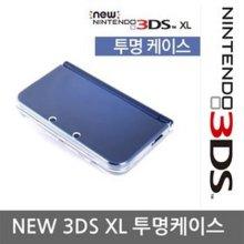 NEW 닌텐도 3DS-XL 투명케이스