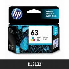 [정품]HP 컬러잉크[HPF6U61AA][빨강/파랑/노랑][165매/호환기종:DJ 2132]
