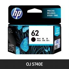 [정품]HP 흑백/블랙잉크[C2P04AA][검정][200매/호환기종:OJ 5740E]