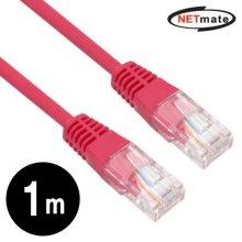 NETmate CAT.5E UTP 다이렉트 케이블(레드) 1m