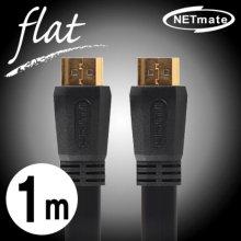 NETmate HDMI 1.4 FLAT 케이블 1m