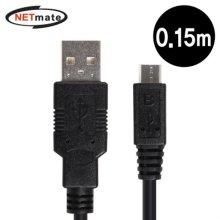 NETmate USB2.0 마이크로 5핀(Micro B) 케이블 0.15m (블랙)(NMC-UMB015)