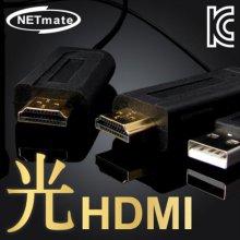 NETmate 광 HDMI 케이블 30m(NMC-FOH30)