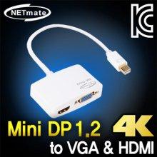 NM-DVH2 Mini DisplayPort to VGA & HDMI 컨버터(무전원) (NM-DVH2)