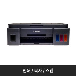 무한잉크젯 복합기 G3900 [인쇄/복사/스캔 유지비 저렴한 올인원 WIFI 무한 복합기 / 잉크포함 ]