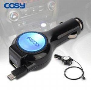 마이크로5핀 자동감김 차량용 충전기(2A 1포트) CGR1333AT