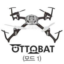 HELSEL OTTOBAT 헬셀 오토뱃 [3D 배면비행 드론 / 모드1]